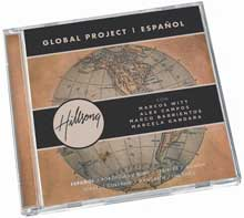 CD. Global project