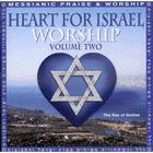 HEART FOR ISRAEL VOL. 2
