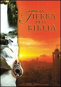 La tierra de la Biblia (The Land of the Bible)