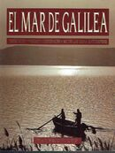 El Mar de Galilea (The Sea of Galilee)