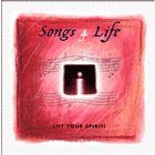 LIFT YOUR SPIRIT 2 CDS