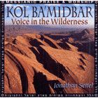 KOL BA'MIDBAR - VOICE IN THE
