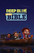 CEB Common English Deep Blue Kids Bible 3D Hardcover
